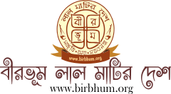 Birbhum- Lal Matir Desh